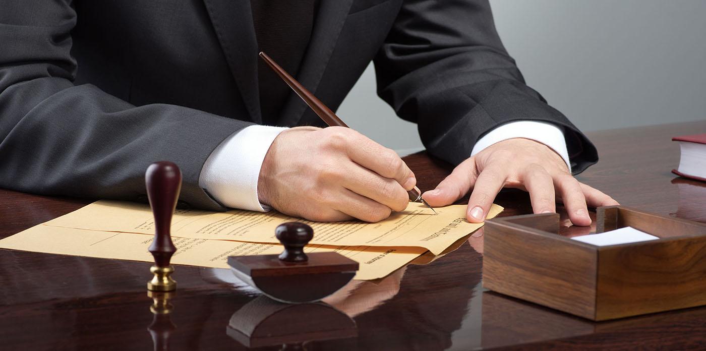 Transcription juridique